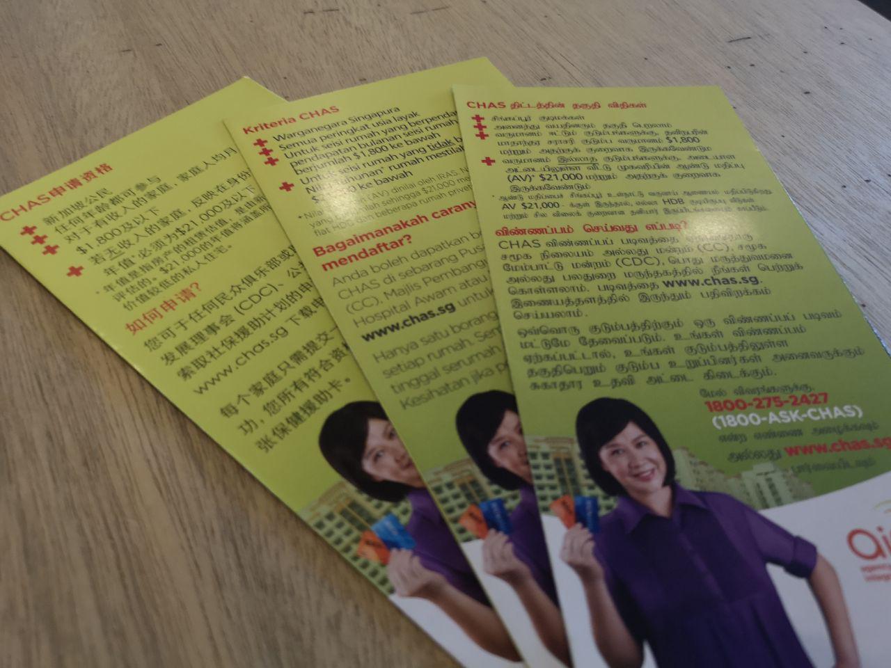 Brochures in Mandarin, Malay and Tamil